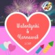 Walentynkowe i Karnawałowe Imprezy Szkolne 2018